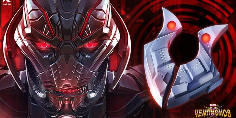 В Marvel: Contest of Champions появился новый кооперативный режим «Вторжения»