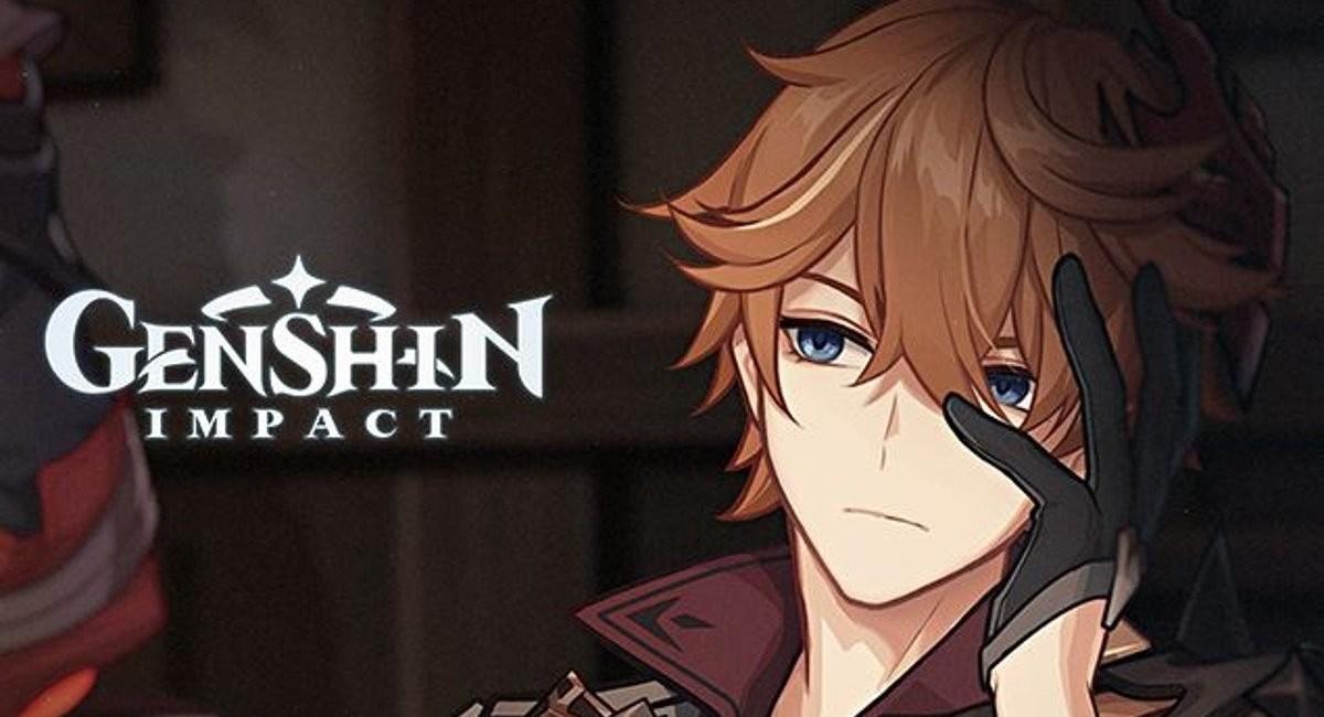 Забыли пароль: ролевая игра Genshin Impact может раскрыть ваш номер телефона