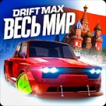 Drift Max World