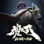 Blade of God: Vargr Souls