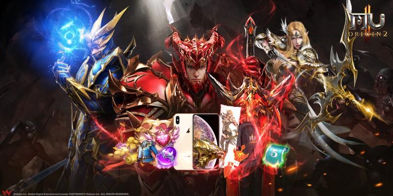 IPhone Xs Max за предрегистрацию на MMOPRG MU Origin 2 в России