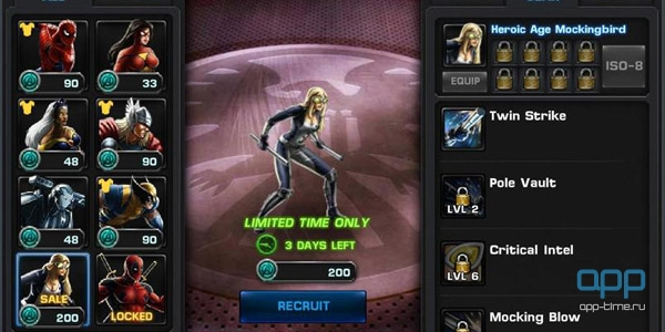 Marvel Avengers Alliance ios 1