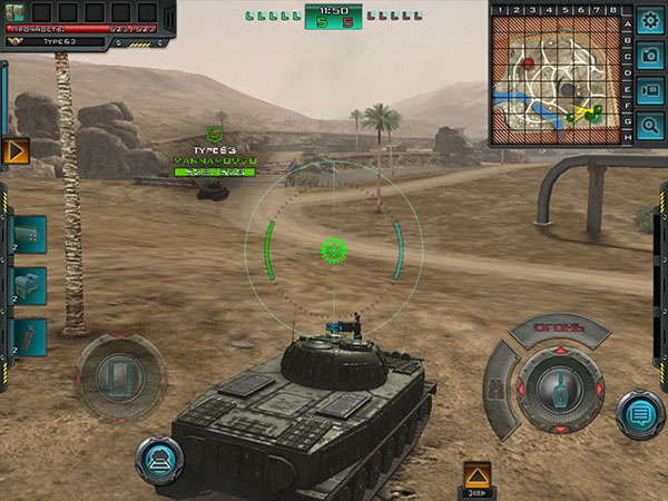 Обзор Tank Domination screen2