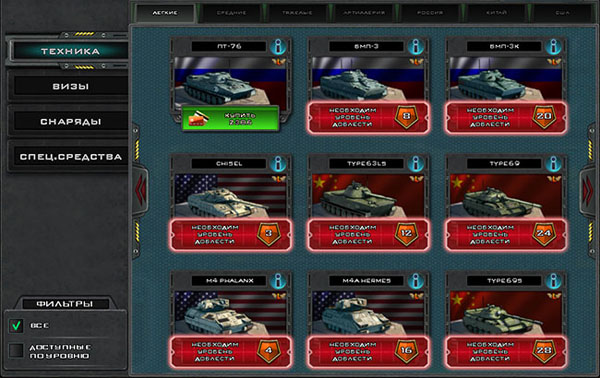 Обзор Tank Domination screen3