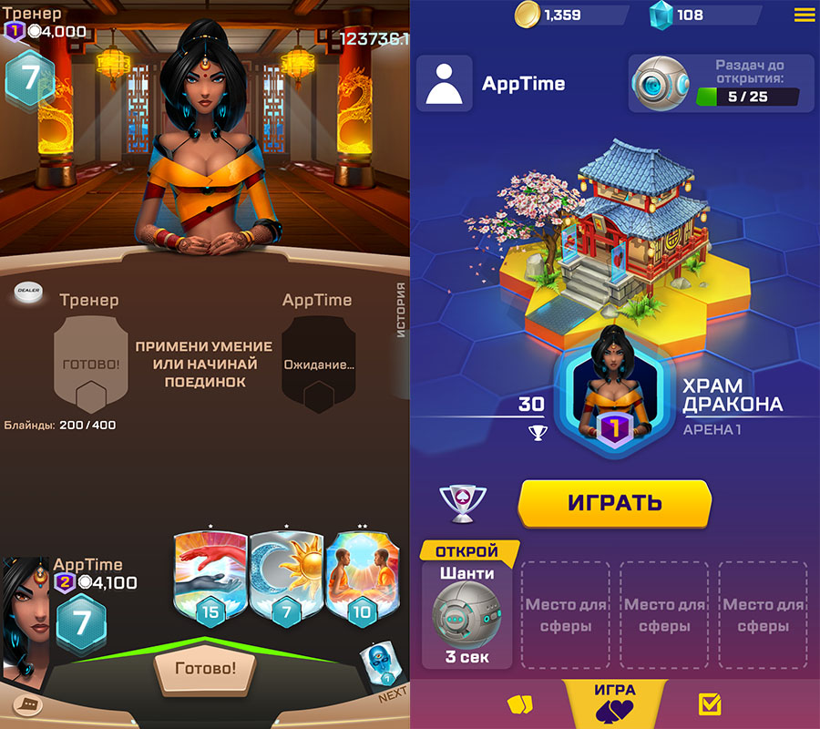 Poker Hero screen2